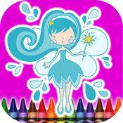彩图童话 2