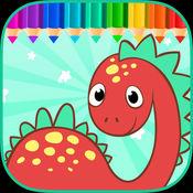 彩图恐龙游戏...