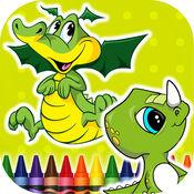 彩圖恐龍 2