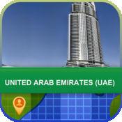 当前离线 阿拉伯联合酋长国(UAE) 地图  2
