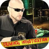 犯罪城市刑事调查 - 隐藏的对象 1.1