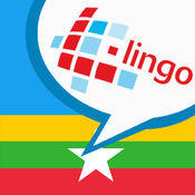 L-Lingo 学习缅甸语 5.81 官方版