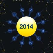 2014年星座运势 1