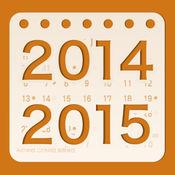 2014 〜 2015 年 壁紙 カレンダー 1.0.0