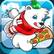 北极熊比萨党 - ...