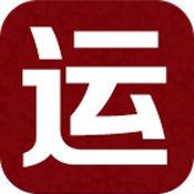2017年运势 12生肖推算学业工作财运爱情健康 4