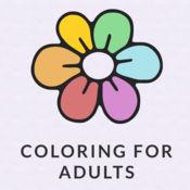 禅: 成人填色彩书 4