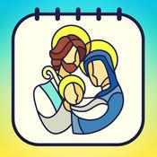 圣经和耶稣 - 宗教图画书 1