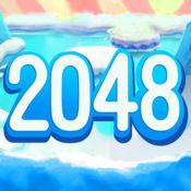 2048中文版—全民少女清理2048方块