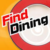 Find Dining 味分天下 1.5.2