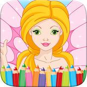 美容童话公主彩图图纸儿童游戏 1