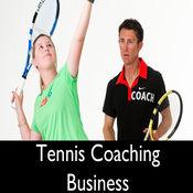 网球教练业务 - 业务管理解决方案 1.5
