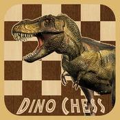 恐龙西洋棋 2.0.0