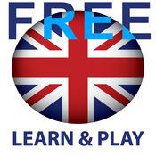 游玩和学习。英语  免费 - 教学游戏 2.7