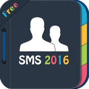 短信群发 2016版 2.3
