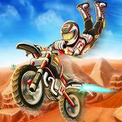摩托车游戏: 极...