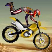 疯狂山地摩托车...