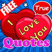 Inspirational Quotes: 在线免费英语 1