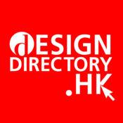 Hong Kong Design Directory 香港设计指南