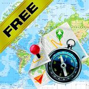 离线地图和GPS导航仪 无偿地 1.8