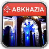 离线地图 阿布哈兹: City Navigator Maps 1.12
