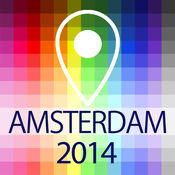 离线地图阿姆斯特丹 - 指南,景点和交通 1