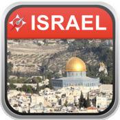离线地图 以色列: City Navigator Maps 1.12