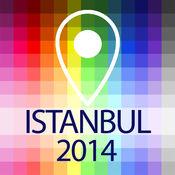 离线地图伊斯坦布尔 - 指南,景点和交通 1