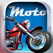 摩托车停车 - 最佳摩托车学习指南 1