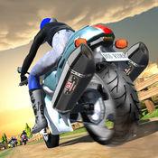 自行车赛车无尽的种族:疯狂的摩托车集会 1
