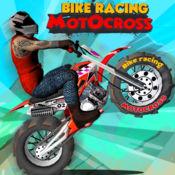 自行车赛摩托车...