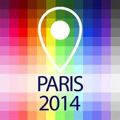 离线地图巴黎  指南景点和交通 1
