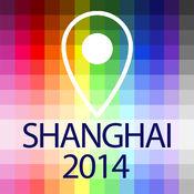 离线地图上海 - 指南,景点和交通 1