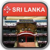 离线地图 斯里兰卡: City Navigator Maps 1.1