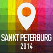离线地图圣彼得堡 - 指南,景点和运输 1