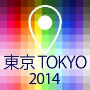 离线地图东京 - 指南,景点和交通 1