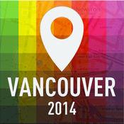 离线地图温哥华 - 指南,景点和运输 1
