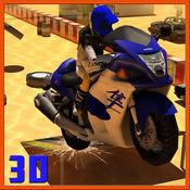 摩托车特技赛道...