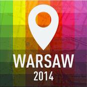 离线地图华沙 - 指南,景点和运输 1