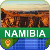 当前离线 纳米比亚 地图  2
