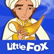 Aladdin(阿拉丁)...