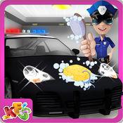 警方洗车 - 在此自动清洗游戏清理杂乱的车辆 1.0.1