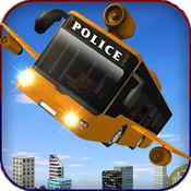 警察 飞行 总线 模拟器 1