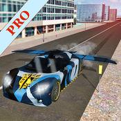 警察飞行赛车模拟器2017年PRO 1.1