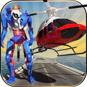 警察 直升机 机器人 模拟器 1