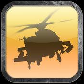 警用直升机模拟器3D - 警用直升机 1.3