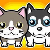 猫咪和小狗100只萌宠 - 小小可爱动物好友的益智考反应游戏