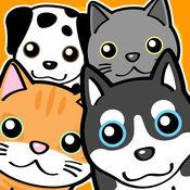 猫咪和小狗萌宠道场 - 我的可爱Q版迷你动物宝宝选择游戏