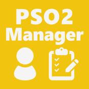 PSO2 Manager: PSO2のキャラ情報を一括管理 1