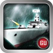 海 和平的 战斗 船 战争: 海军 围城 2